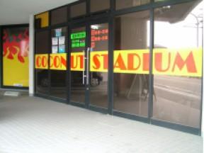 ココナッツスタジアム