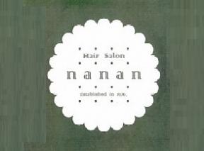 Hair Salon nanan
