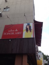 TOMIKARU
