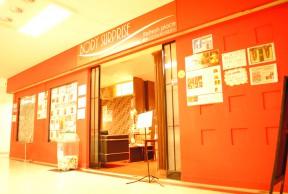 ボディサプライズ 神戸三宮本店
