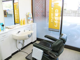 HAIR SALON Y's