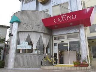 美容室 CAZUYO