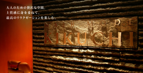 hair mode kikuchi