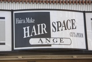 Hair Space ANGE