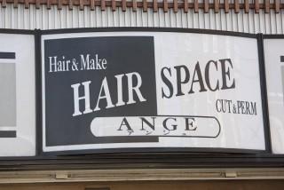 Hair Space ANGE
