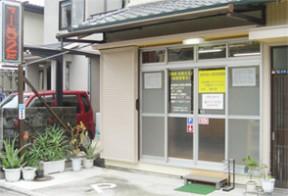 田中スポーツ医学研究所
