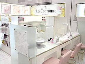 La Couronne Tiara 藤沢店