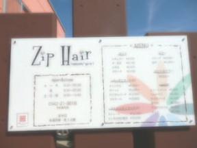 Zip Hair