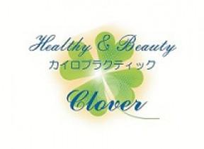 Healthy&Beauty カイロプラクティックClover