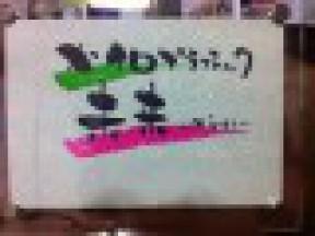 カイロプラクティック・カイロエステサロン未来~mirai~