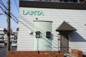 ラピタ・はり・きゅう治療院