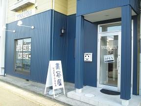 美容屋 YOKA_YOKA