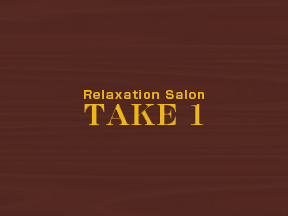 Relaxation Salon TAKE1