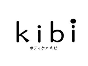 ボディケア kibi