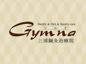 三浦鍼灸治療院Gymna