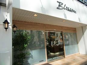 HAIR & MAKE Blossom 大宮東口店