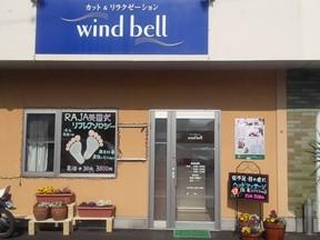 カット&リラクゼーションwindbell