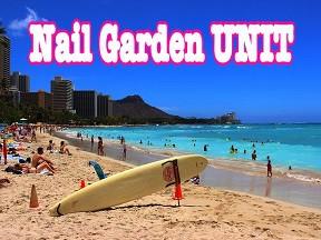 Nail Garden UNIT 湘南店 /  Nail Garden UNIT 松山店