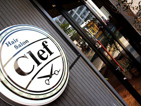 Hair salon clef -クレ-