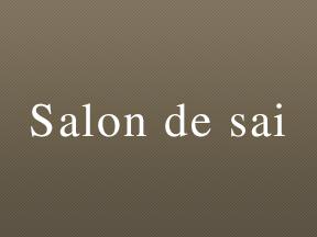 Salon de sai