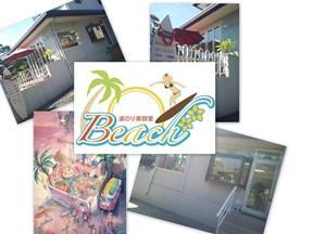 波のり美容室 Beach