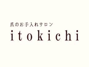 itokichi