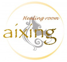 healing room aixing