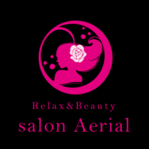 リラックス&ビューティー salon Aerial