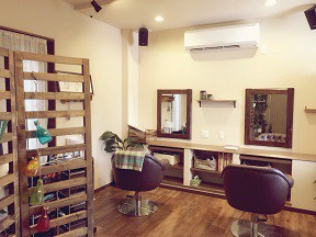 Beauty room Leimoni