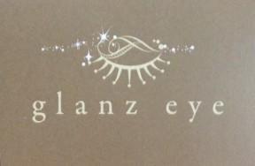 まつげ専門サロン glanz eye