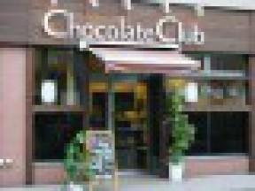 チョコレートクラブ