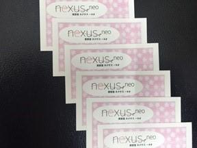 美容室NEXUS