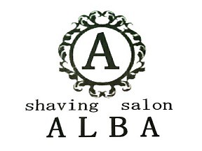 shaving salon ALBA