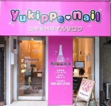 Yukippe nail
