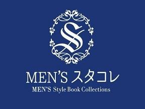 MEN'Sスタコレ横浜店