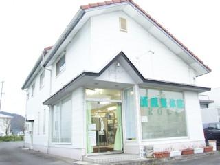 笠原整体院ROCK