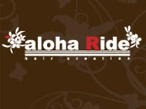 aloha Ride