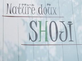 Nature doux SHOJI