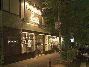 olive spa 白金店