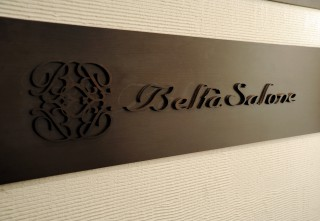 Belta Salone Resort立川店