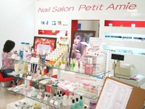 Petit Amie 碑文谷店