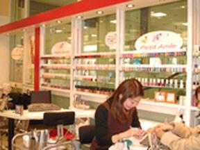 Petit Amie 錦糸町店