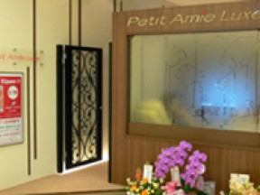 Petit Amie Luxe 本厚木店