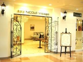 NICOLE Visage 川口店