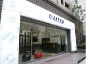 QUATRO 川崎店