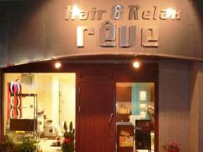 HAIR&RELAX reve