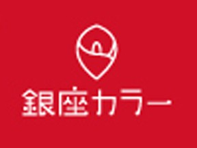 銀座カラー 横浜店