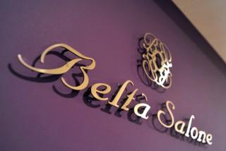 Belta Salone 町田店