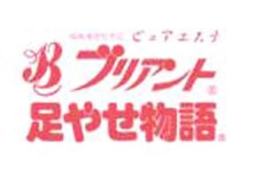 ピュアエステ ブリアント表参道青山店